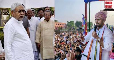 BJP-LJP की सरकार में होगी सात निश्चय की जांच, मुख्यमंत्री भी दोषी हुए तो जाएंगे जेल : चिराग पासवान
