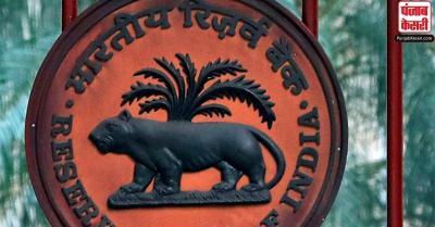 RBI ने कर्जदाता संस्थानों से ब्याज पर ब्याज माफी योजना को लागू करने के दिए निर्देश