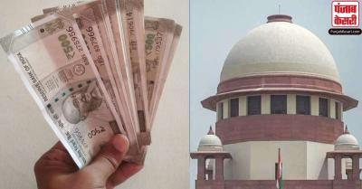पांच नवंबर तक ऋणदाता कर्जदारों के खातों में 'ब्याज पर ब्याज' की रकम जमा करेंगे : केन्द्र सरकार