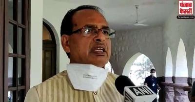 CM शिवराज के सामने जातिगत आरक्षण व्यवस्था के खिलाफ राजपूतों ने किया हंगामा