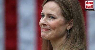 अमेरिका : एमी कॉनी बैरट ने उच्चतम न्यायालय में न्यायमूर्ति पद की ली शपथ