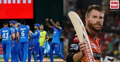 आईपीएल-13 : सनराइजर्स हैदराबाद ने दिल्ली को जीत के लिए  दिया 220 रनों का लक्ष्य