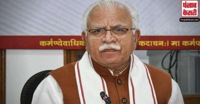 खट्टर ने कोंग्रेस को बनाया निशाना कहा ' सरकार कोई बड़ा फैसला करती है तो विपक्षी पार्टी हंगामा करती है'
