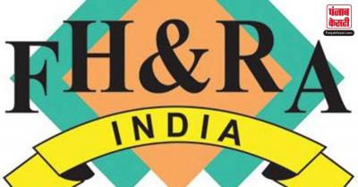 एफएचआरएआई ने PM मोदी को पत्र लिखा, होटल, रेस्तरां क्षेत्र के लिए विशेष पैकेज देने का आग्रह किया