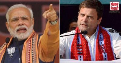 बिहार विधानसभा चुनाव : दूसरे चरण के चुनाव प्रचार के लिए आज PM मोदी और राहुल की कई रैलियां