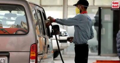 26 वें दिन भी पेट्रोल और डीजल का दामों में नहीं हुआ कोई बदलाव