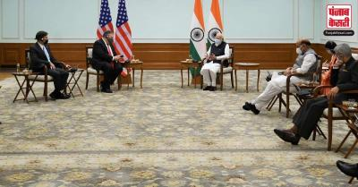 अमेरिका के विदेश मंत्री माइक पोम्पियो और एस्पर ने की PM मोदी से मुलाकात