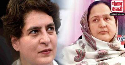 BJP की महिला विधायक ने प्रियंका गांधी को लिखी भावुक चिट्ठी, जानिए क्या है पूरा मामला?