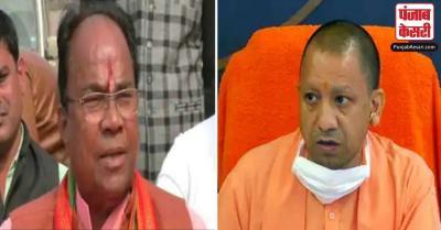 उत्तर प्रदेश : बीजेपी के विधायक का आडियो हुआ वायरल, CM योगी पर की आपत्तिजनक टिप्पणी