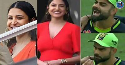 विराट कोहली ने मैच के दौरान प्रेग्नेंट पत्नी अनुष्का शर्मा से ग्राउंड से इशारों में पूछा खाना खा लिया