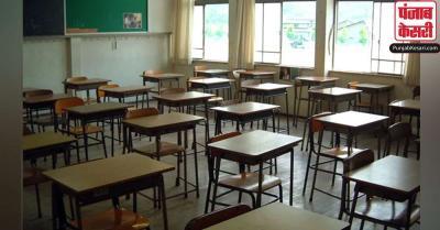 दिल्ली में अभी नहीं खुलेंगे स्कूल, केजरीवाल सरकार ने अगले आदेश तक लगाई रोक