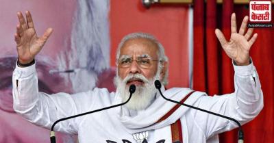 पटना रैली में मोदी का प्रहार - 'जिनका प्रशिक्षण कमीशनखोरी का हो, वो बिहार का विकास नहीं सोच सकते'