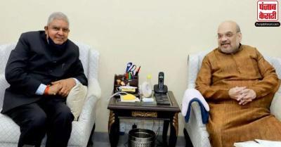 पश्चिम बंगाल : राज्यपाल जगदीप धनखड़ कल अमित शाह से दिल्ली में करेंगे मुलाकात