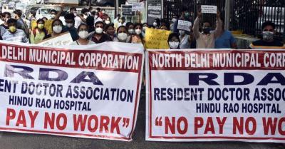 NDMC संचालित अस्पतालों के डॉक्टरों के हड़ताल पर जाने से प्रभावित हुई सेवाएं