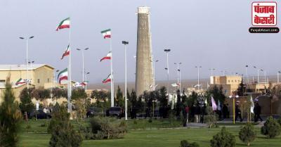आईएईए ने कहा - ईरान बना रहा भूमिगत परमाणु संयंत्र