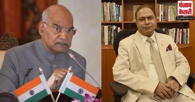 राष्ट्रपति कोविंद ने दिल्ली विश्वविद्यालय के कुलपति को किया निलंबित
