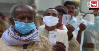 बिहार विधानसभा चुनाव - पहला चरण में 71 सीटों पर मतदान संपन्न, शाम पांच बजे तक 51.91 प्रतिशत मतदान