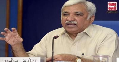 महामारी के बीच चुनाव आयोग ने 'अपने भरोसे के दम' पर बिहार चुनाव कराया : EC
