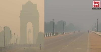 दिल्ली में वायु गुणवत्ता का स्तर 'गंभीर स्थिति' की श्रेणी में दर्ज, छायी प्रदूषण की चादर