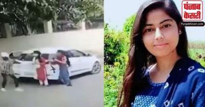निकिता हत्याकांड में हथियार मुहैया कराने वाला तीसरा आरोपी गिरफ्तार