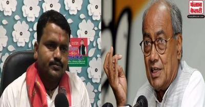 SP उम्मीदवार का दिग्विजय सिंह पर आरोप, उम्मीदवारी वापस लेने पर पार्षद का टिकट देने का किया वादा