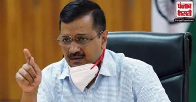प्रदूषण संबंधी शिकायतों के निपटारे के लिए CM केजरीवाल ने शुरू किया 'ग्रीन दिल्ली' ऐप