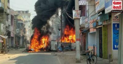 बिहार के मुंगेर में फिर भड़का लोगों का आक्रोश, एसपी कार्यालय में जमकर तोड़फोड़, थाने पर हमला