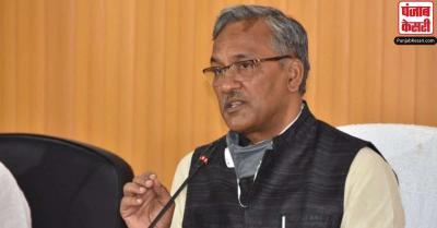 सुप्रीम कोर्ट ने उत्तराखंड के CM त्रिवेन्द्र सिंह रावत के खिलाफ सीबीआई जांच के आदेश पर लगाई रोक