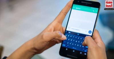 भारतीय सेना ने बनाया वाट्सऐप के जैसा ही सुरक्षित ऐप, जानिए क्या है इसके फायदे?