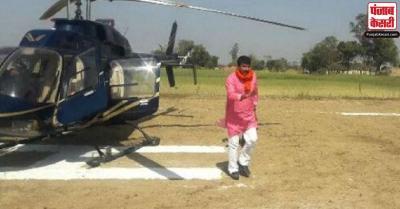 भाजपा सांसद मनोज तिवारी के हेलीकॉप्टर में तकनीकी खराबी की वजह से हुई इमरजेंसी लैंडिंग