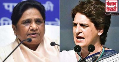 मायावती के BJP को समर्थन वाले बयान पर बोलीं प्रियंका-इसके बाद भी कुछ बाकी है