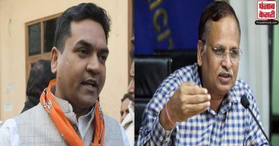 कपिल मिश्रा ने AAP नेता सत्येंद्र जैन से मांगी बिना शर्त माफी, जानिए क्या है पूरा मामला?