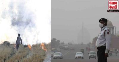 दिल्ली-एनसीआर में वायु प्रदूषण रोकने के लिए नया कानून लागू - 1 करोड़ का जुर्माना, 5 साल की जेल