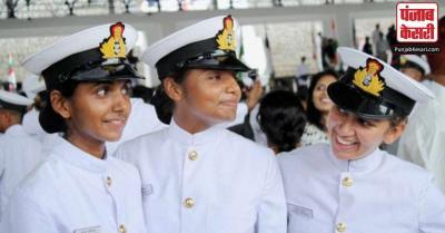 नौसेना में महिलाओं को स्थायी कमीशन देने के कोर्ट के आदेश को अमल में लाने के लिए केंद्र को मिला समय