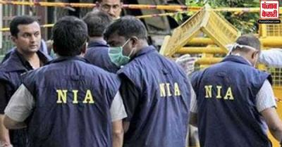 दिल्ली सोना तस्करी मामला : NIA ने असम, महाराष्ट्र में 4 जगह छापे मारे
