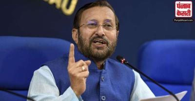 केंद्रीय मंत्री जावडेकर बोले, 'एनसीआर में प्रदूषण रोकने में कारगर साबित होगा कमीशन'