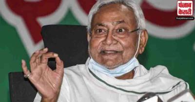 बिहार चुनाव में CM नीतीश का आरक्षण पर बड़ा दांव, आबादी के हिसाब से मिले लोगों को रिजर्वेशन