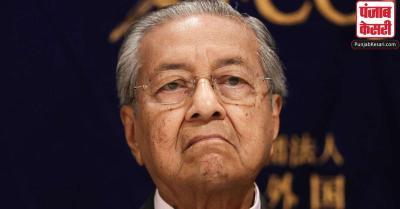 नीस आतंकी हमले पर मलेशिया के पूर्व PM की विवादित टिप्पणी, 'मुस्लिमों को फ्रांस के लोगों की हत्या करने का हक'