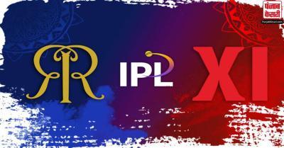 IPL -13 : राजस्थान रॉयल्स की जीत होगी बेहद जरूरी हार के साथ हो सकती है प्लेऑफ की दौड़ से बाहर