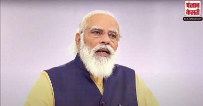 प्रधानमंत्री मोदी ने जम्मू-कश्मीर में 'टीआरएफ' द्वारा भाजपा कार्यकर्ताओं की हत्या की निंदा की