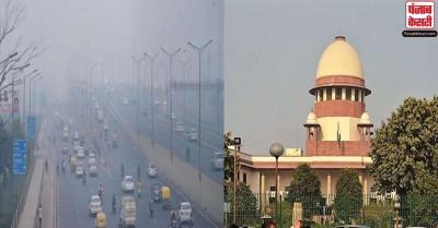 दिल्ली प्रदूषण के लिए SC ने पराली के साथ सड़कों पर चलती महंगी गाड़ियों को भी बताया जिम्मेदार