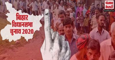 बिहार : दूसरे चरण के चुनाव में आरजेडी,जेडीयू  के सामने बड़ी चुनौती, सिवान में कांटे की टक्कर