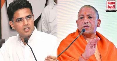 सचिन पायलट का योगी पर वार, कहा- भाजपा राज में UP में भ्रष्टाचार चरम पर, बदलाव चाहती है जनता