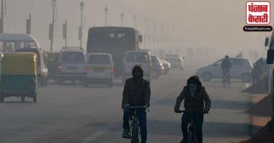 शुक्रवार को दिल्ली की वायु गुणवत्ता रही 'बहुत खराब', शनिवार तक सुधरने की उम्मीद