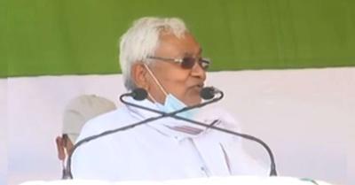 बिहार चुनाव : खगड़िया में CM नीतीश ने कहा- हमने अपराध की घटनाओं को नियंत्रित करने का किया काम