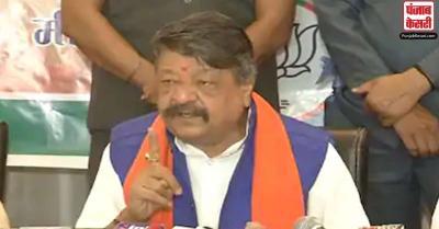 TMC शासित राज्य में राष्ट्रपति शासन लगाए बगैर निष्पक्ष विधानसभा चुनाव असंभव : कैलाश विजयवर्गीय