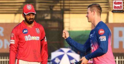 आईपीएल KXIP vs RR : किंग्स इलेवन पंजाब के खिलाफ राजस्थान रॉयल्स का टॉस जीतकर गेंदबाजी का फैसला