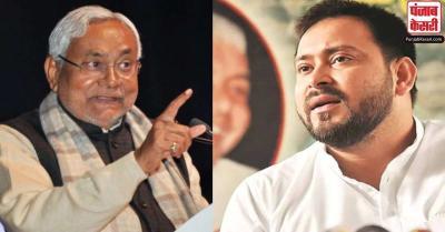 बिहार चुनाव : RJD राज में अपहरण की घटनाओं को लेकर JDU ने तेजस्वी, कांग्रेस पर बोला हमला