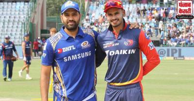 आईपीएल MI vs DC : दिल्ली कैपिटल्स के खिलाफ मुंबई इंडियन्स ने टॉस जीत कर क्षेत्ररक्षण का फैसला किया