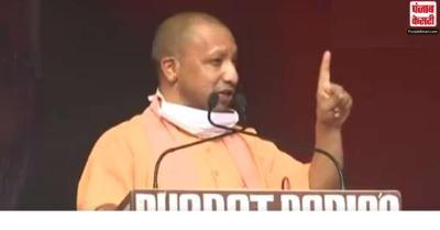 मुख्यमंत्री योगी का बड़ा ऐलान, कहा- माफियाओं की जमीन पर गरीबों के लिए घर बनाएगी सरकार